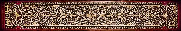 La Mezquita ceiling